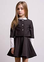 """Детский  школьный костюм """"Милан"""" серый"""