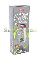 Маска-пленка для лица с древесным углем и коллагеном. Charcoal Collagen Peel-off
