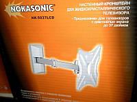 Кронштейн NK 5037 LCD