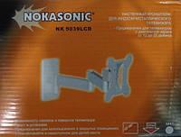 Кронштейн NK 5039 LCD