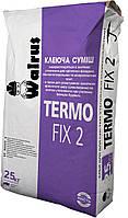 Клей для приклейки и армировки TERMO FIX2,Walrus для ваты и ПСБС мешок 25 кг