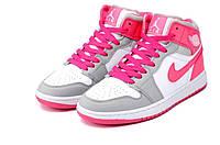 Nike Air Jordan Retro 1 White Pink Silver