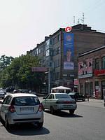 Брандмауэр ул. Чкалова- ул. Ленина