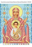 """Схема для вышивки бисером иконы """"Знамение Пресвятой Богородицы"""""""