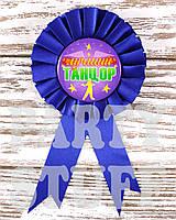 Медали сувенирные Лучший Танцор, фото 1