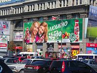 Брандмауэр пр. Дмитрия Яворницкого, 52