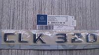 А2088170315 товарный знак  MERCEDES BENZ (ll)