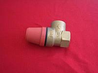 Предохранительный клапан безопасности на 3 бара