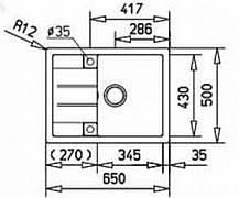 Прямоугольная кухонная мойка Adamant ANILA 65х50х20, фото 2