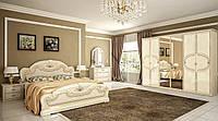Спальня Мартіна Радіка Беж