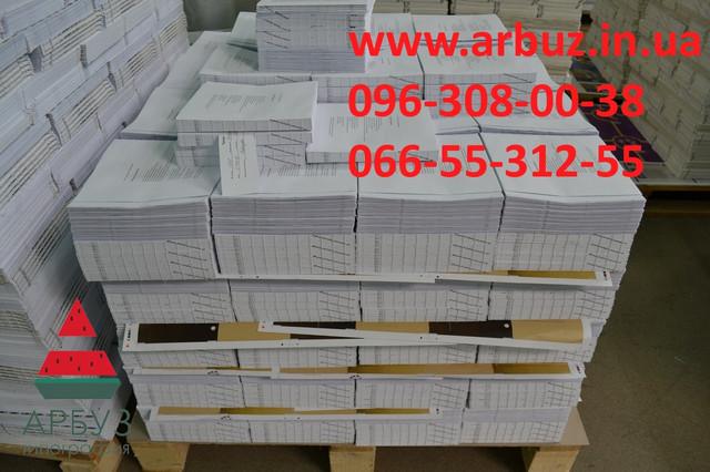 издание и печать книжек в  Украине и Днепропетровске