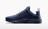 Кроссовки Nike Air Presto All Blue Реплика