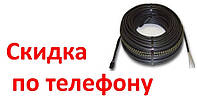Греющий кабель для тёплого пола Hemstedt BR-IM 600 Вт,(34,7 м)