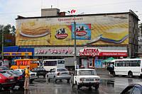 Брандмауэр пл. Островского, 1., фото 1