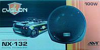 Cyclon NX-132 Коаксиальная акустическая система 13 см .