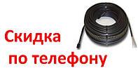 Теплый пол электрический кабель Hemstedt BR-IM 1000 Вт, (58,1 м)