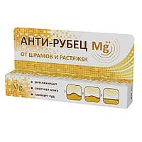 Гель АНТИ-РУБЕЦ Mg++ средство от шрамов и растяжек