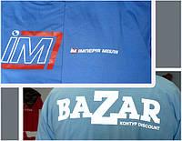Изготовление футболок с логотипом Киев, Харьков, Днепропетровск, фото 1