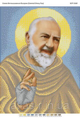 """Схема для вышивки бисером иконы """"Святой Отец Пио"""""""
