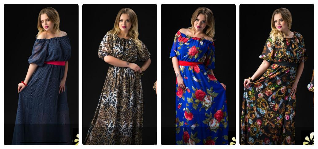 1f1ae4275ad Женское шифоновое платье большого размера в пол 50-54