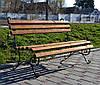 Скамья парковая Садовая 1,5м