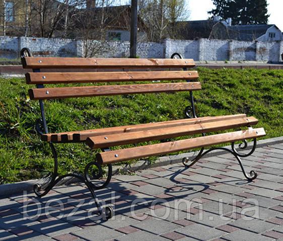 Скамья парковая Садовая 1,5м - ТМ BEZAL (ТМ Безал) в Запорожье