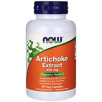 Улучшение работы печени - Экстракт артишока / Artichoke Extract, 450 мг 90 капсул