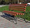 Парковая скамья Славута 2 м