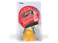 Ракетка Profi, 2 шт, 3 шарика, в слюде 29*18 см, арт. MS 0312 HN