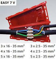 Ответвительная и соединительная гелевая муфта EASY 7V  (Для кабелей сечением 2,5 - 35 кв.мм), фото 1