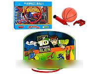 Баскетбольное кольцо, 2 вида, мяч+насос, Metr+ M 1079 HN