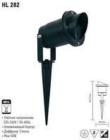 Уличный  светильник HL282 50W Е27 MR16 G5.3 220-240V/50-60 Гц Max 50 Вт