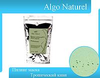Пилинговая желе-маска «Тропический киви» / Gelée Exfoliante masque au «Kiwi tropical», 25г