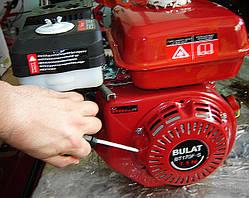 Двигатель бензиновый Булат BT-170 FS (7,5 л.с.)