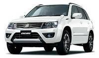Брызговики Suzuki Grand Vitara (2012-2015)