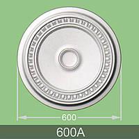 Розетка потолочная BD 600A