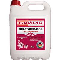 Противоморозный пластификатор Байріс 5 л