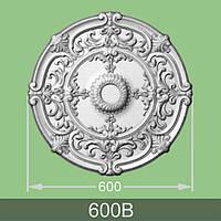 Розетка потолочная BD 600В