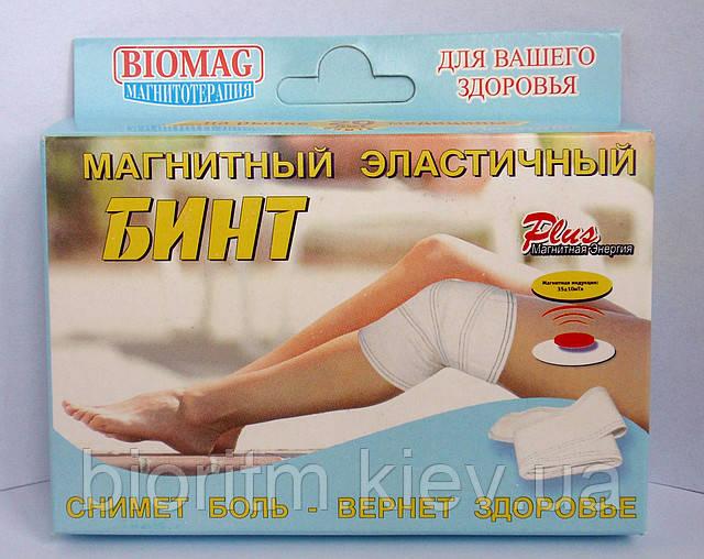 "Бинт эластичный магнитный ""Биомаг""Рыбинск"