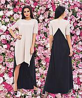 Платье № 105