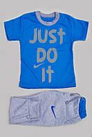 Летний костюм для мальчика Nike (Jast do it).