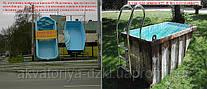 День знаний: построить бассейн бывает о-о-очень просто!