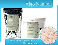 """Альгинатная Маска """"Афродита""""  Algo Naturel, 200г"""