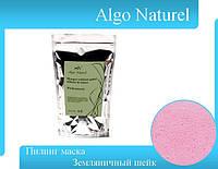 Пилинговая желе-маска «Земляничный шейк» /Gelée Exfoliante masque au «Gommage fraise», 25г