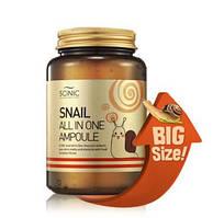 Улиточная сыворотка Scinic Snail All in One Ampoule в большом объеме - 250 мл.(часть протекла)