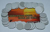 Прокладки на дробь картонные 16П к (100 шт.)