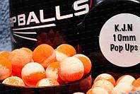 Бойлы Карпболлы Carpballs Pop Ups 10 mm 15 шт K-J-N