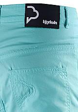 Женские свободные брюки Wind от Björkvin в размере W26/L32, фото 3
