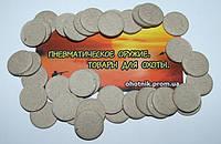 Прокладки на порох картонные 16М к (100 шт.)
