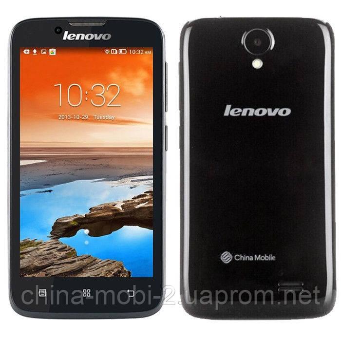 Смартфон Lenovo A338T Black